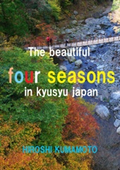 The beautiful four seasons in kyusyu japan